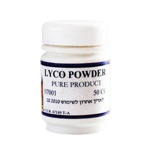 ליקופאודר LYCOPODIUM POWDER 50CC שלוס