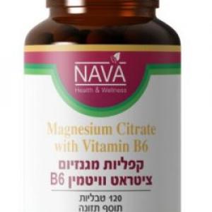 קפליות מגנזיום ציטארט & ויטמין B6