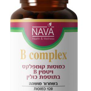 B-Complex ויטמני ביקומפלקס