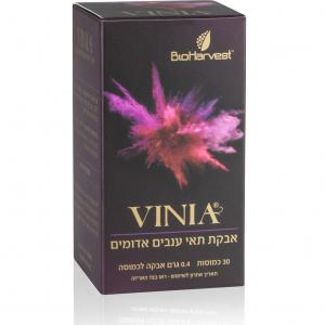 VINIA- אבקת תאי ענבים אדומים 30 כמוסות