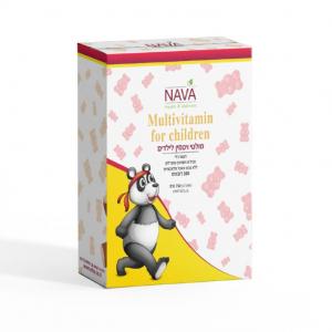 מולטי ויטמין לילדים – בטעם פירות, 300 דובונים